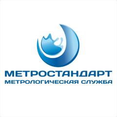 ООО «МетроСтандарт»