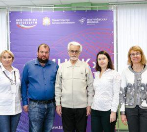 Полуфинал конкурса по программе «УМНИК САМАРСКАЯ ОБЛАСТЬ 2020»