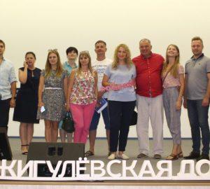 Официальные визиты и делегации в «Жигулевской долине»